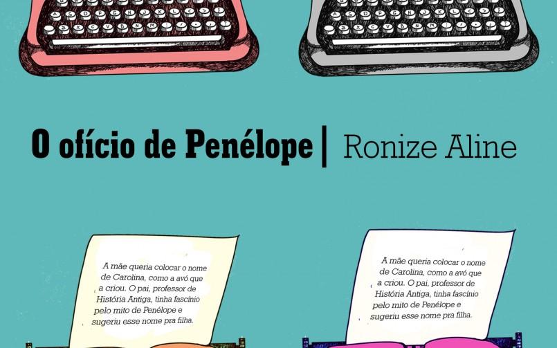 O ofício de Penélope e a metaficção