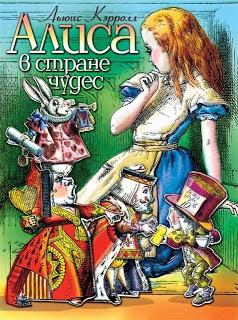 Alice Rússia